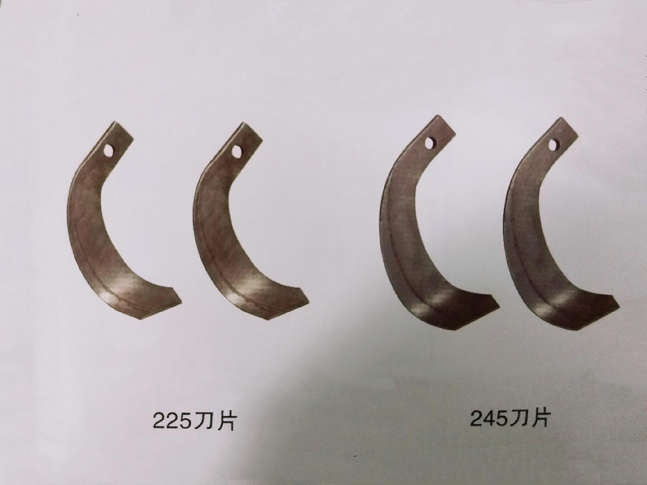 刀片 刀片型号 刀片生产厂家/价格