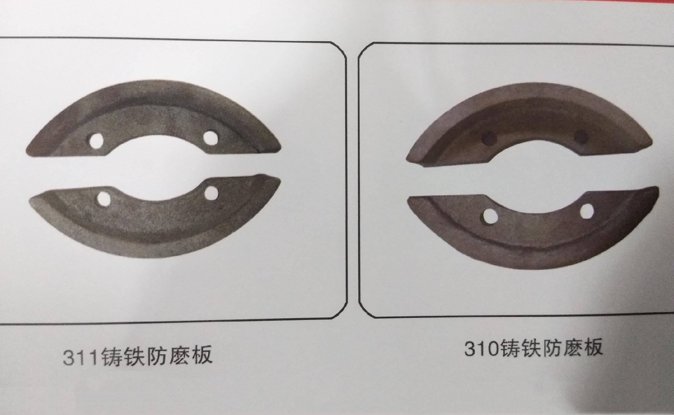 铸铁防磨板 铸铁防磨板厂家/供应 铸铁防磨板价格