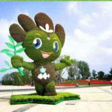 安徽仿真绿雕_大型景观绿雕工艺品厂_仿真绿雕价格_安徽仿真绿雕生产厂家 安徽仿真绿雕