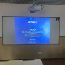 教学教育电子白板