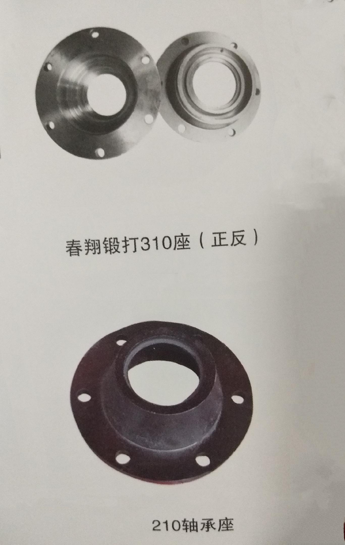 优质轴承座价格 轴承座生产厂家 轴承座定制