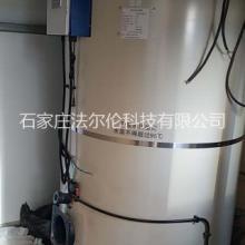 工厂热水甲醇燃油燃气电采暖炉