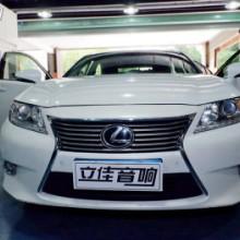 雷克萨斯es250升级诗芬尼S65喇叭漳州立佳汽车音响批发