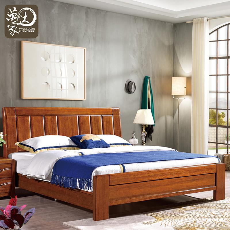 实木床双人床新中式胡桃木实木床卧室家具主卧双人床9029