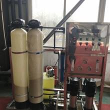 二手水处理 0.5吨水处理 工业盐水处理 水处理活性炭 水处理设备批发