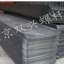 襄樊市3mm厚止水钢板焊缝高度为多少合格_双兴止水钢板厂家供应图片