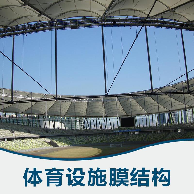 体育设施膜结构图片/体育设施膜结构样板图 (4)