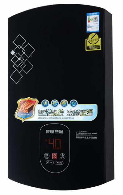 黑面板燃气热水器|厂家供应 _燃气热水器价格冷水燃气热水器 黑面板燃气热水器
