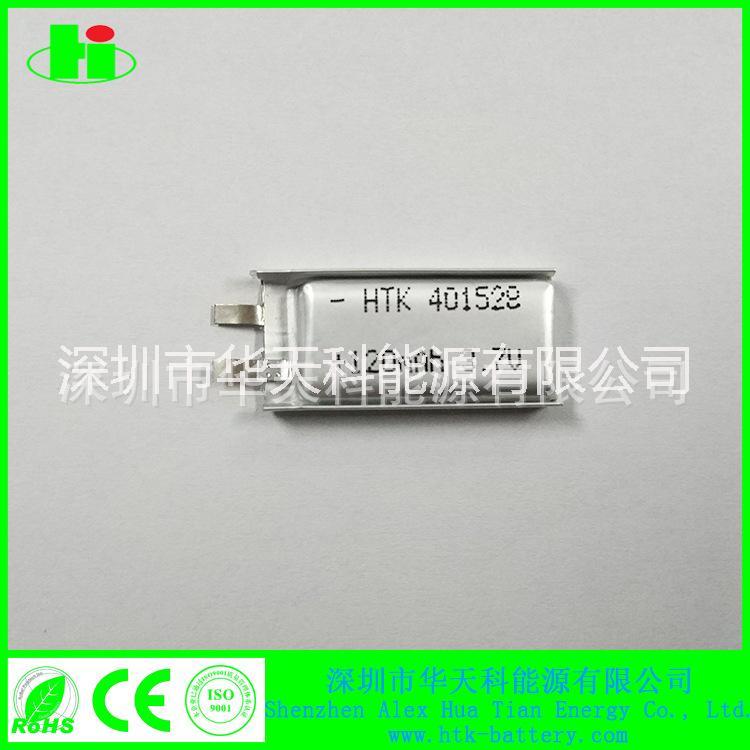 聚合物电池401528-120mAh 3.7V锂电池 厂家直销