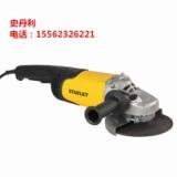 史丹利180mm2200w电动角磨机 230mm2200w电动角磨机 史丹利2200w电动角磨机