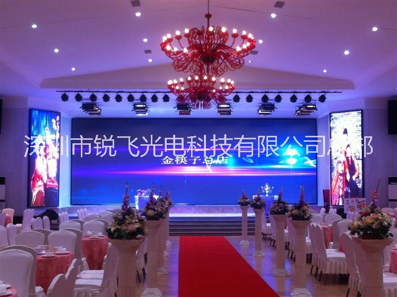LED室内显示屏舞台专用P3全彩led显示屏报价led显示屏厂家排名