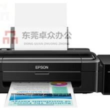 东莞爱普生L313彩色喷墨打印机出租-卓众租赁