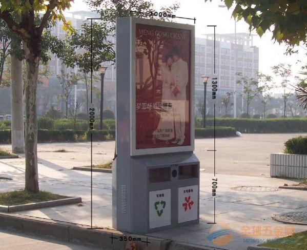 广告垃圾箱批发 广告垃圾箱 广告垃圾箱定制