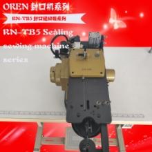 奧玲新款RN-TB5 毛絨玩具封圖片