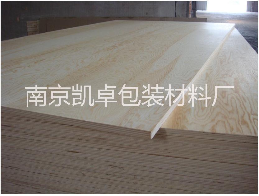 江苏胶合板批发价 南京胶合板批发价 供应胶合板厂家价格 供货胶合板价格 厂家定制胶合板价格 厂家定做胶合板价格