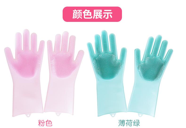 硅胶手套 硅胶手套价格  硅胶手套哪家好 硅胶手套优质生产商 硅胶手套商家 硅胶手套厂家 优质硅胶手套厂家商