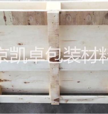 前板图片/前板样板图 (4)