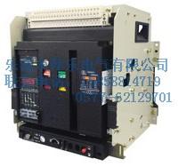 供应上海人民框架断路器RMW1-2000/2000/3300 抽屉式