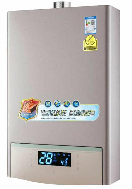 厂家供应智能热水器 _燃气热水器价格白面板  智能高档次热水器 厂家供应智能热水器