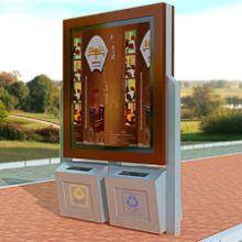 广告垃圾箱批发商 广告垃圾箱 广告垃圾箱定制图片