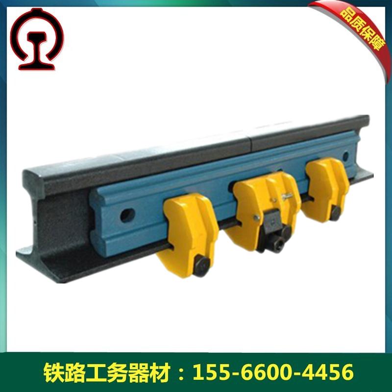 铁路工具 GWJ型钢轨接头无孔夹紧装置 钢轨焊缝损伤应急处理