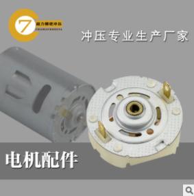 550微型电机端盖总成 5系列直流微电机 慈溪端盖总成厂家