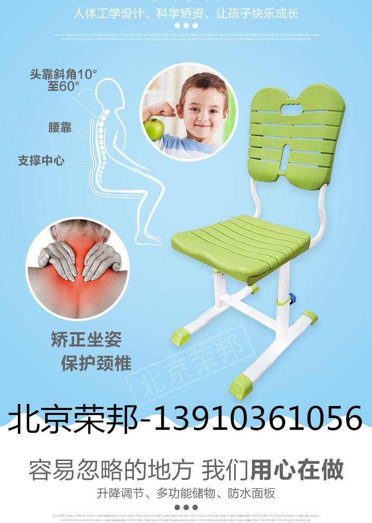 学生课桌椅图片/学生课桌椅样板图 (2)