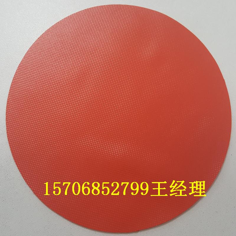 防腐蚀、耐酸碱橡胶防化服面料