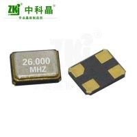 中科晶贴片谐振器3225 26MHz遥控LED调光调色晶振