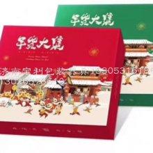 新年礼盒年货包装盒通用过年大礼包批发