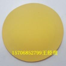 防油耐腐蚀耐酸碱橡胶防化服面料 、阻燃防护服面料