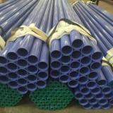 涂塑管 厂家批发涂塑管 涂塑管生产厂家 涂塑管制造业