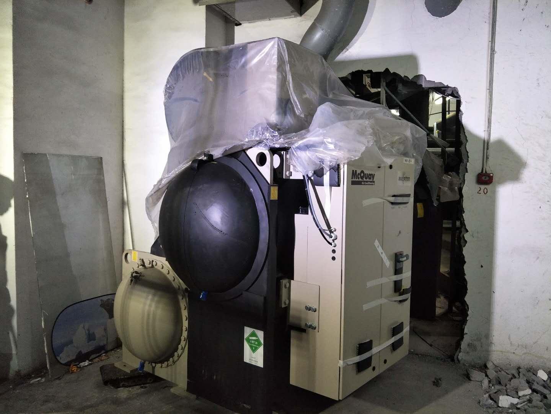 中央空调设备搬运销售