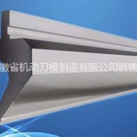 WC67K系列数控折弯机模具 非标定制 厂家供货 现货批发