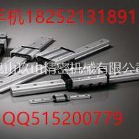 IKO微型滑块 THK机床滑块 JNS轴承 HIWIN上银 昆山玖山精密机械有限公司
