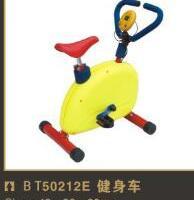贵州儿童健身器材厂家