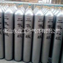 佛山丹灶镇附近的工业氧气瓶装产品代充图片