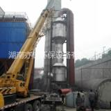 气动乳化脱硫塔脱硫、脱硝、除尘、消白一体化脱硫塔