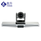 大屏会议摄像机 远程视频会议 USB免驱 1080P高清 广角10倍变焦 厂家直销