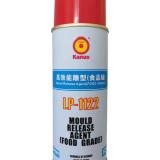 东莞创丰供应LP-1122食品级离型剂 广东kanuo 锣牌脱模剂生产商