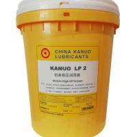 LP2钼基极压润滑脂
