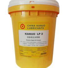 kanuo 锣牌LP2钼基极压润滑脂 滚动轴承极压汽车工业通用润滑脂