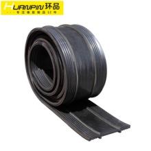 厂家直销优质可定制钢边橡胶止水带651中埋式天然橡胶止水带8mm