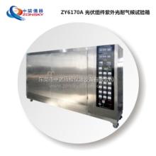 中诺仪器光伏组件紫外光耐气候试验箱厂家热销批发