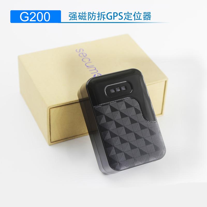 定位器 GPS定位器 无线定位器 汽车追踪防盗器 强磁定位器