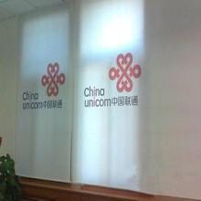 北京广告喷绘窗帘定制厂家、北京广告喷绘logo窗帘定制、北京广告喷绘窗帘定制安装
