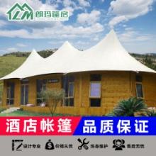 营地野奢帐篷酒店两室一厅奢华装修 120平方酒店帐篷朗玛厂家直销