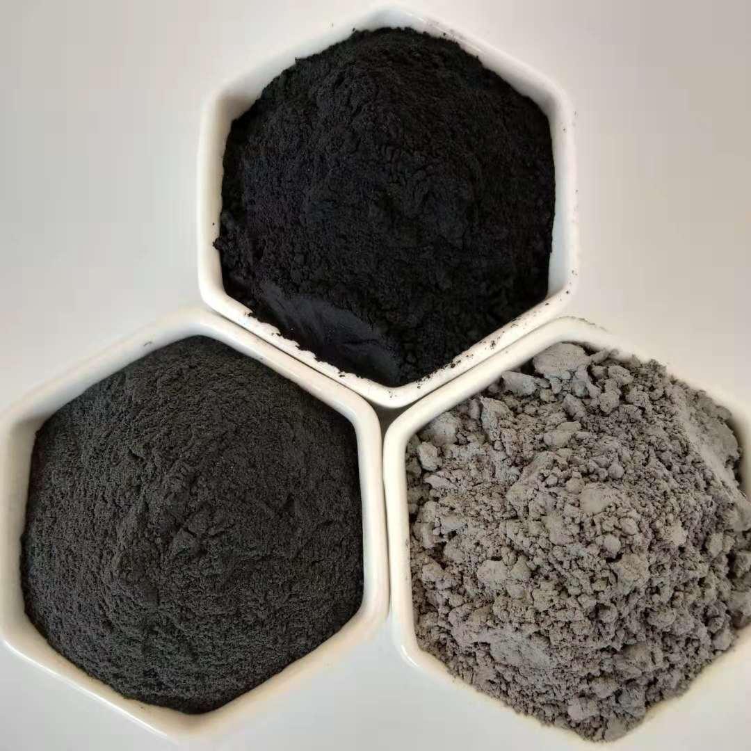 河北电气石供应商直销电气石粉 晶体电气石 黑色托玛琳粉