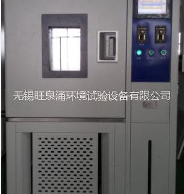 臭氧老化试验箱图片/臭氧老化试验箱样板图 (4)