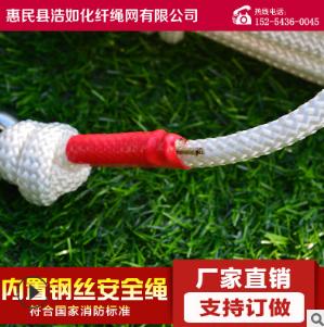 厂家供应麻绳网 捆绑锦纶绳 麻绳网生产商 麻绳网定制
